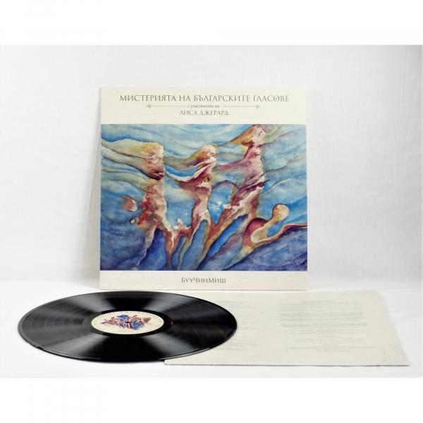 The Mystery Of The Bulgarian Voices feat. Lisa Gerrard - BooCheeMish Vinyl LP | black | PRO 228 LP-1